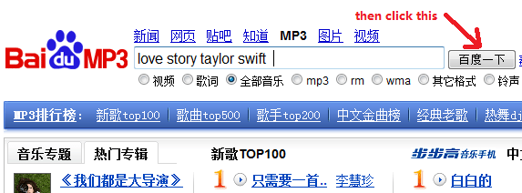 Download FREE Music via Baidu Fast and Easily - Dobeweb