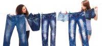 a30778e43_200x90 Как удлинить классические брюки. Как удлинить брюки женские в домашних условиях