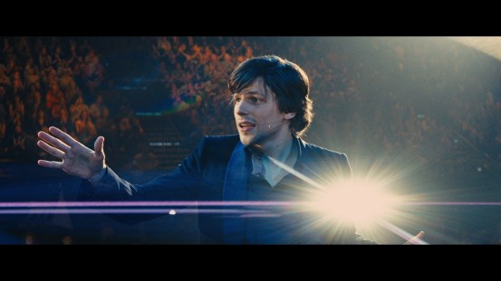 Now You See Me Blu-ray screen shot 5