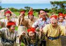 Japońskie babcie używają życia jak nastolatki. Ich sekret to ikigai: sztuka długowieczności