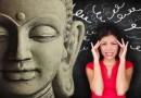 Bądź miły, trenuj swój umysł: 3 buddyjskie rady, pomagające przezwyciężyć negatywną, wewnętrzną rozmowę