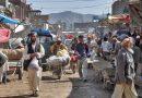 Dzięki tej kampanii setki Afgańczyków ocali życie. Zebrano $6 mln w jeden dzień!