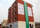 Chińczycy wydrukowali pierwszy blok mieszkalny