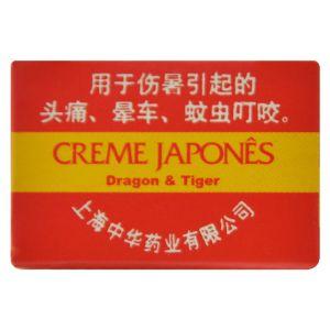 CREME JAPONÊS SUPER HOT UNISSEX 3G SECRET LOVE