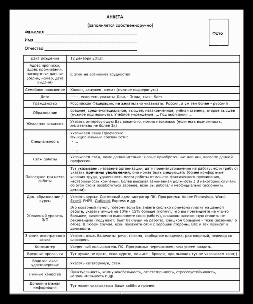 Требования стандартов iso 14001 и ohsas 18001
