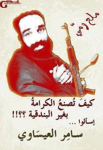 """How dignity is created without a gun? Ask Samer Issawi!"""