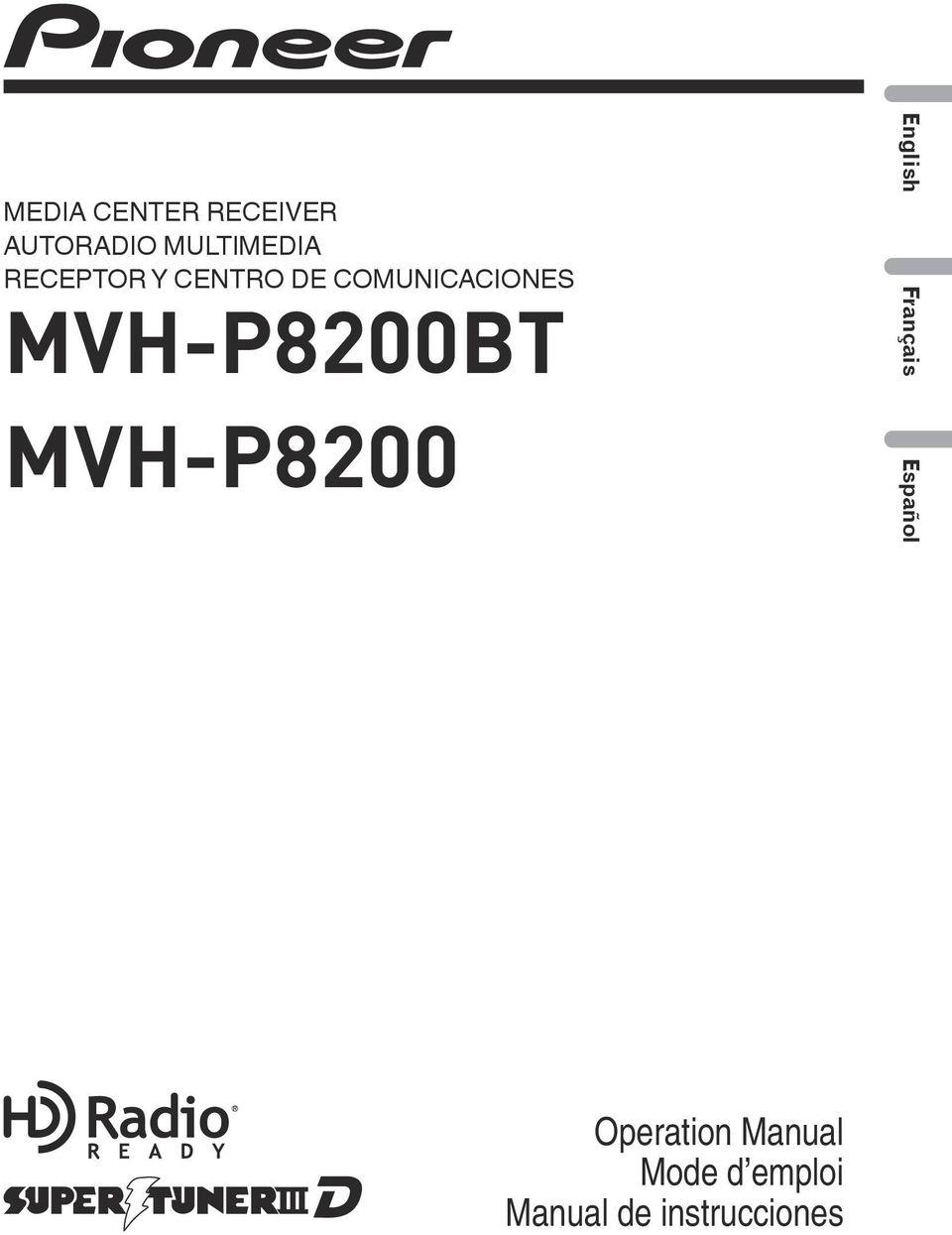 medium resolution of mvh p8200bt mvh p8200 english fran ais
