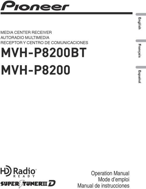 small resolution of mvh p8200bt mvh p8200 english fran ais