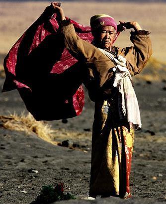 Suku Tengger Berasal Dari Provinsi : tengger, berasal, provinsi, WAWASAN, BUDAYA, NUSANTARA, TENGGER, Download, Gratis