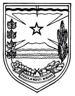 Logo Kabupaten Probolinggo Png : kabupaten, probolinggo, PEMERINTAH, KABUPATEN, PROBOLINGGO, DINAS, PENDIDIKAN, Download, Gratis