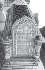 Bukti Teori Gujarat : bukti, teori, gujarat, TEORI, MASUKNYA, AGAMA, BUDAYA, ISLAM, INDONESIA, Download, Gratis