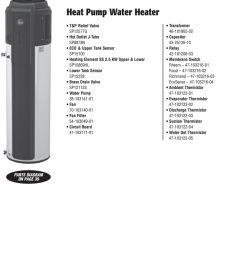5 kw upper lower sp10869hl lower tank sensor sp15228 brass drain valve sp12112s water pump [ 960 x 1392 Pixel ]