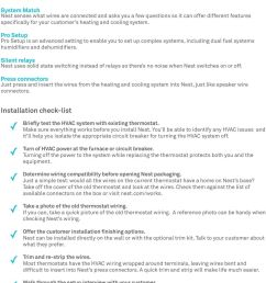 nest learning thermostat installation configuration guide page 1 pro setup pro setup is an advanced setting to enable you to set up complex systems [ 960 x 1314 Pixel ]