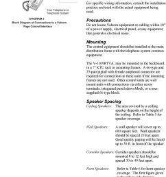 valcom one way paging system design information pdf [ 960 x 1392 Pixel ]