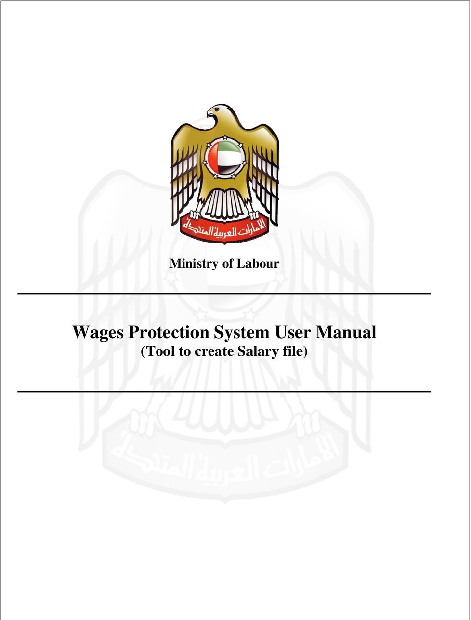 Ministry of Labour. Wages Protection System User Manual