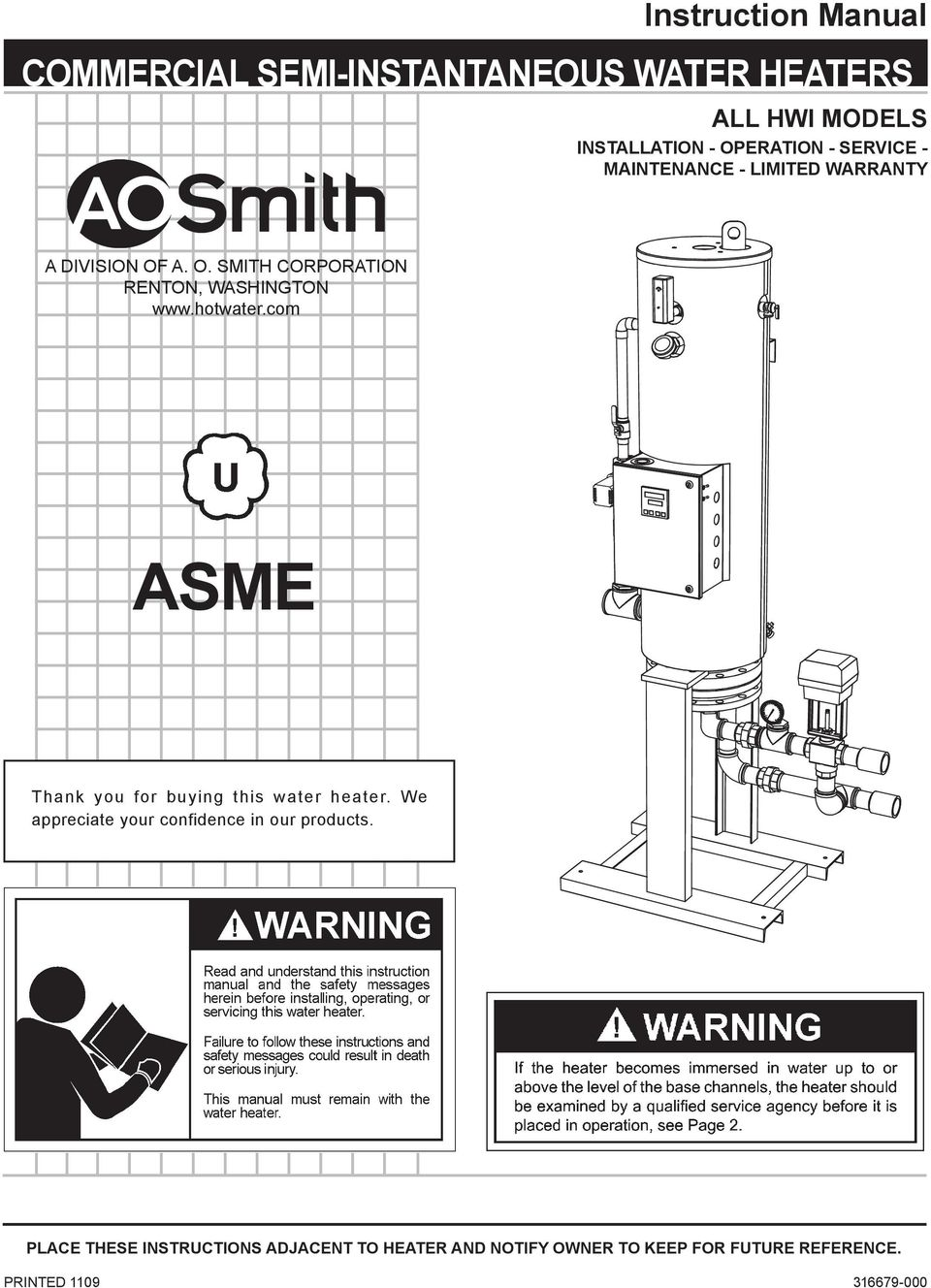 hight resolution of hotwater com asme thank you for buying this water heater we appreciate your confidence