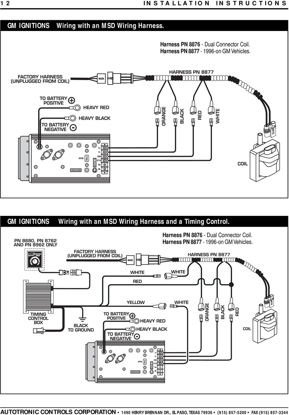 hight resolution of harness pn 8877 1996 on gm vehicles
