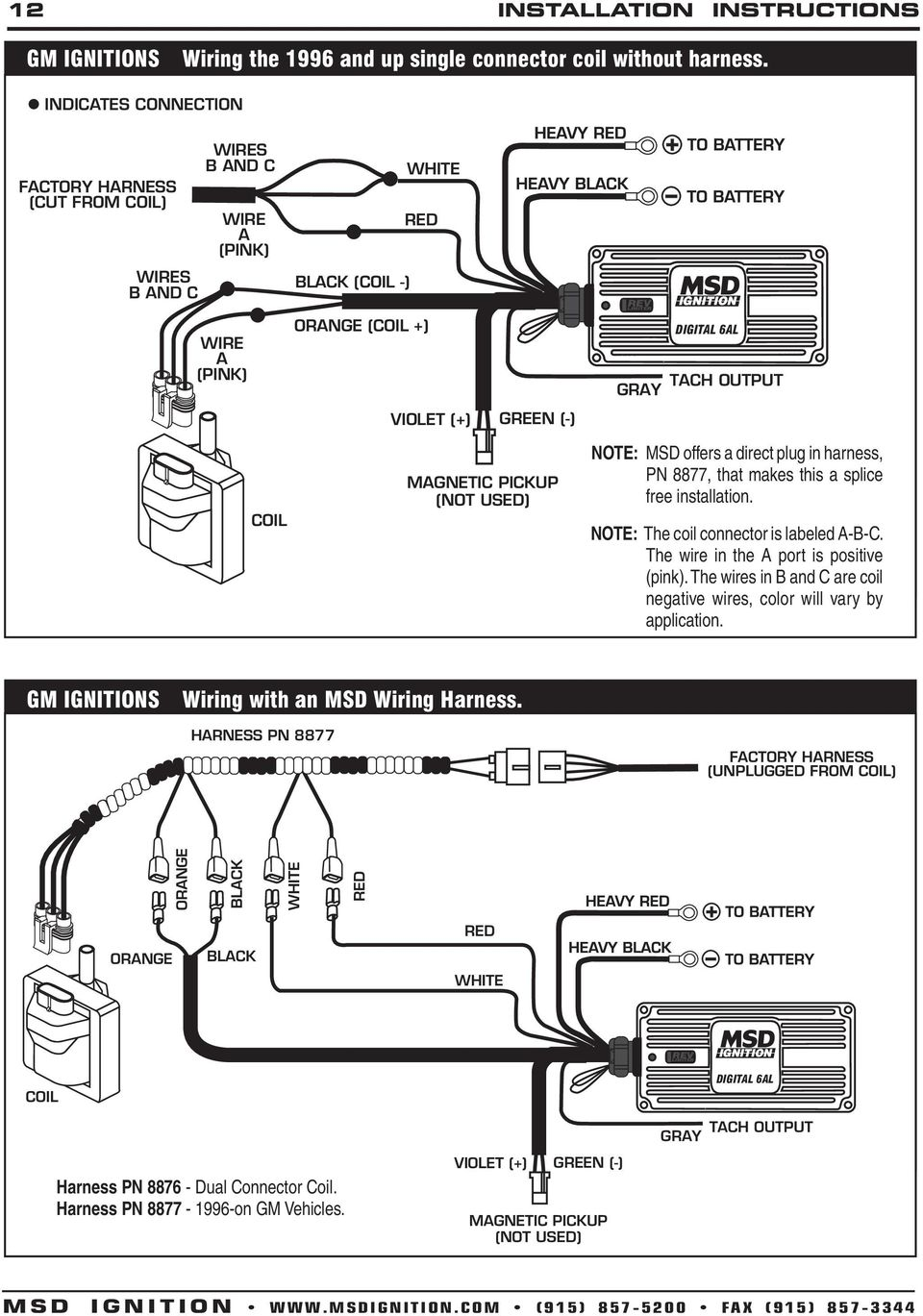 medium resolution of harness pn 8877 that makes this a splice free installation note the
