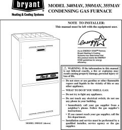 model 0mav shown high efficiency gas furnace a978 warning if the information in [ 960 x 1239 Pixel ]
