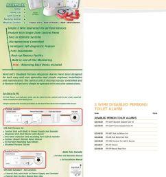 vpa bb1 back up battery unit 623 0636 vpa cb push button call [ 960 x 1358 Pixel ]