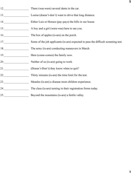small resolution of SUBJECT-VERB AGREEMENT - PDF Free Download