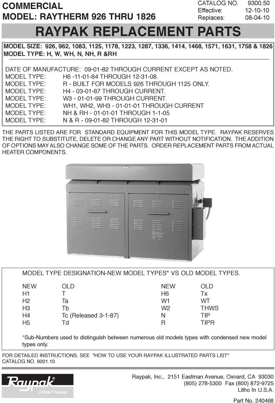 medium resolution of date of manufacture 09 01 82 through current except as noted model
