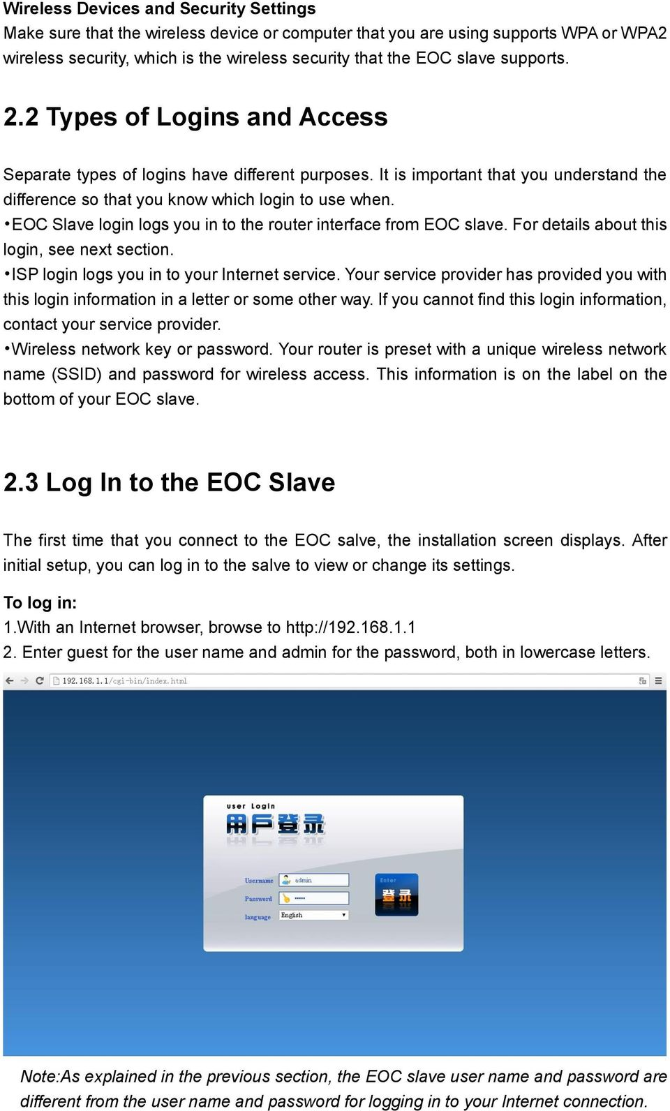 medium resolution of eoc slave login logs you in to the router interface from eoc slave for details