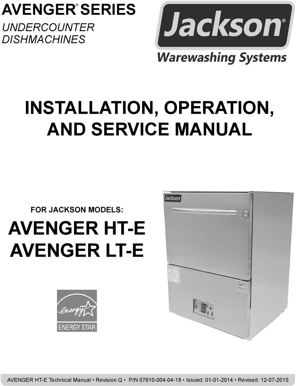 hight resolution of ht e avenger lt e avenger ht e technical manual revision