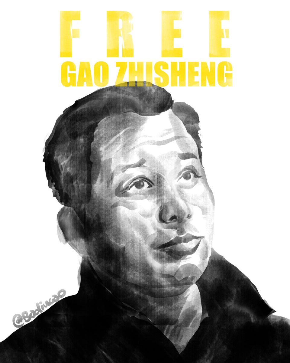 Illustration - Free Gao Zhisheng
