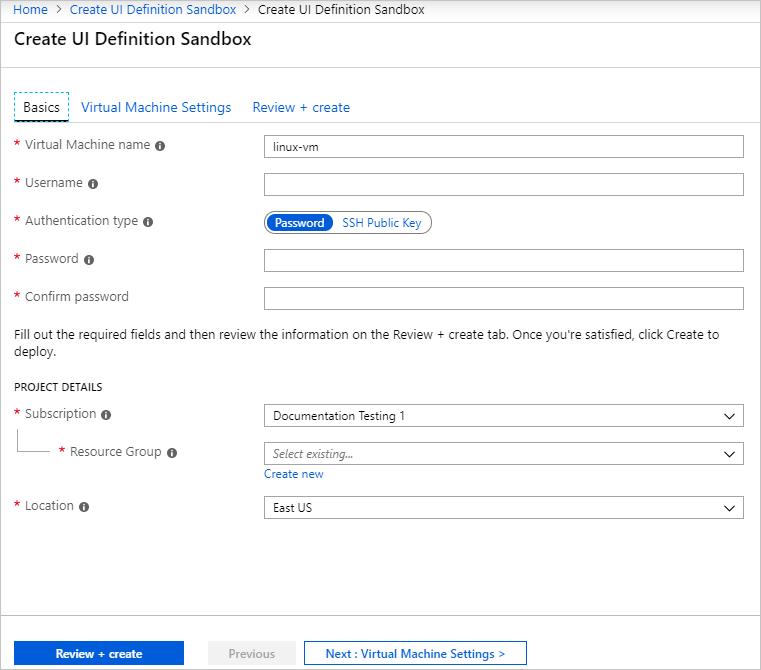 Azure Managed Applications 用の UI 定義をテストする   Microsoft Docs