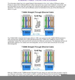 ethernet wiring code 5 19 sg dbd de u2022cat6 vs cat5e wiring pinout cat6 get [ 768 x 1024 Pixel ]