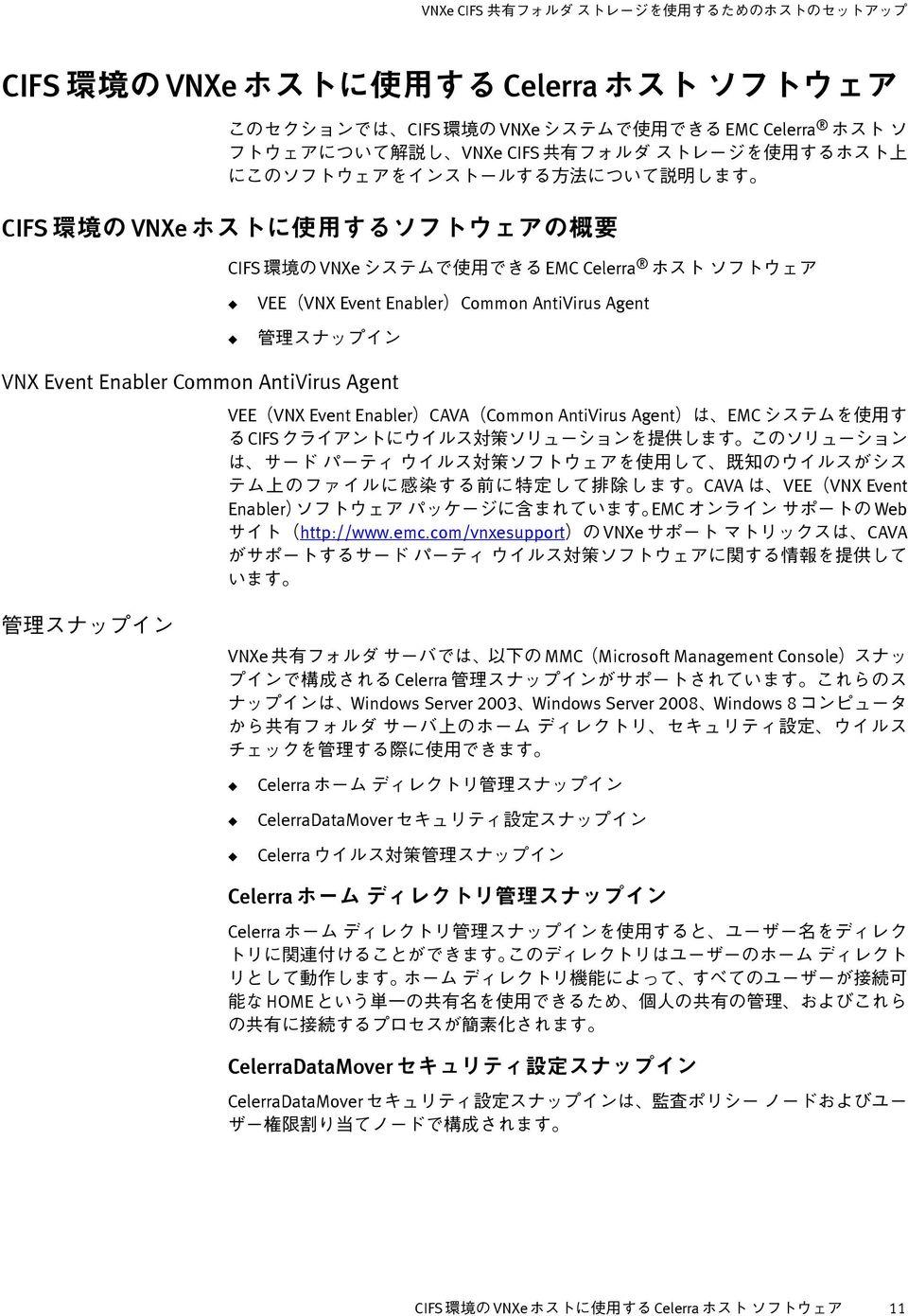 hight resolution of event enabler emc web http www emc