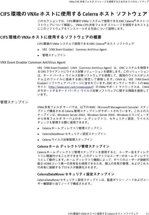 small resolution of event enabler emc web http www emc