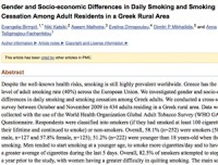 Gender and Socio-economic Differences in Daily Smoking and Smoking Cessation Among Adult Residents in a Greek Rural Area