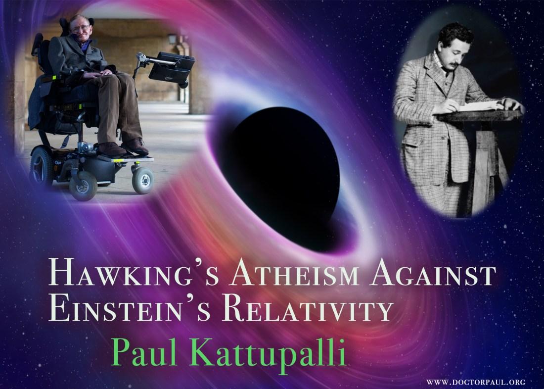 HawkingEinstein.jpg