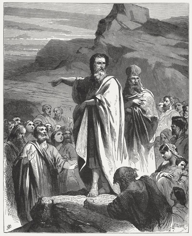 Moses exhorts Israel to obedience to God (Deuteronomy 4, 1)