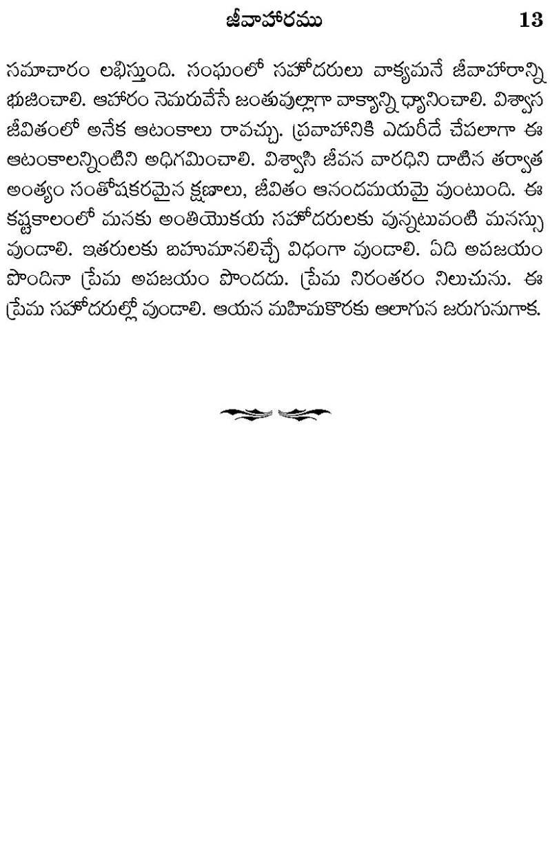 jeevaahaaramu_Page_6
