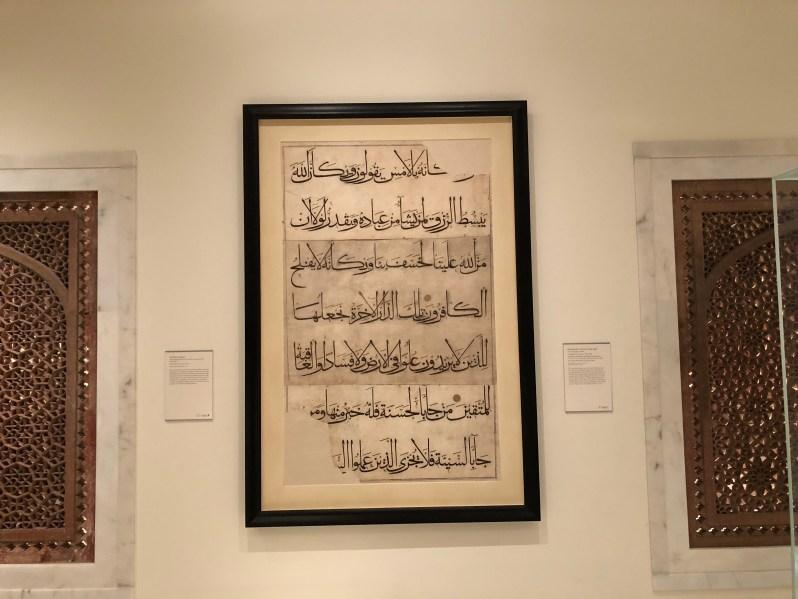 Quranmetropolitanmuseum1.jpg