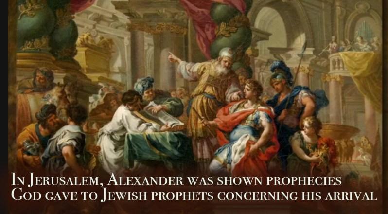 AlexandertheGreatseeingprophecies.jpg