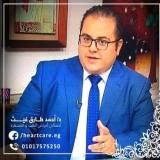 دكتور أحمد طارق غيث قلب في حلمية الزيتون القاهرة