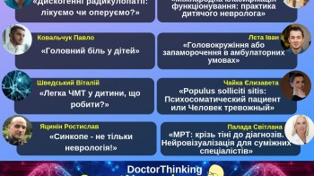 DoctorThinking: SmartNeurology School