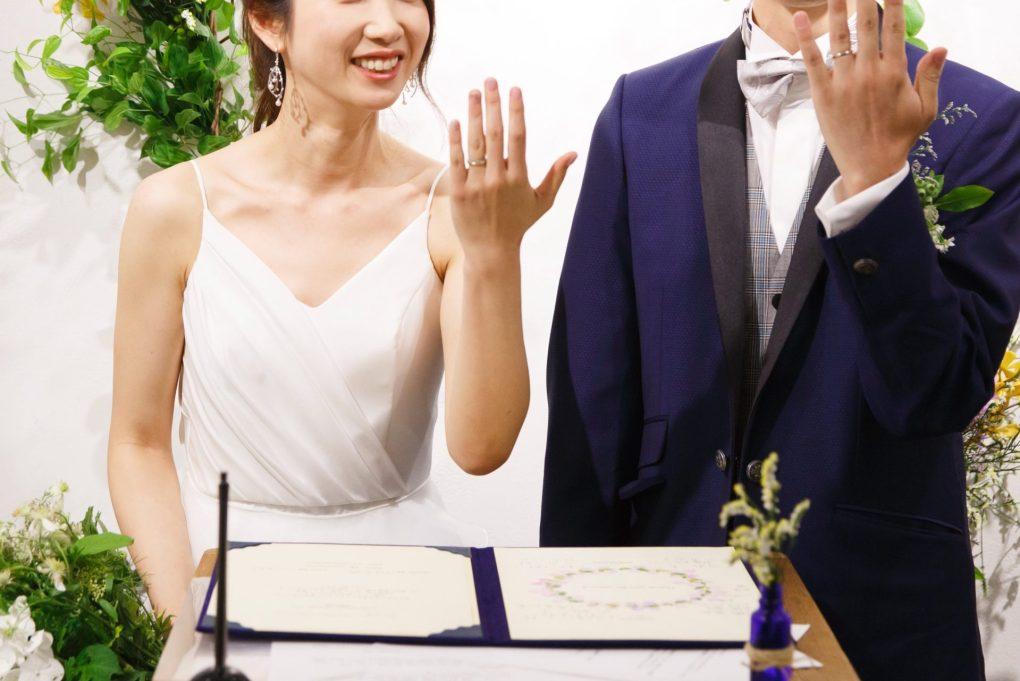 結婚指輪 婚約指輪 結婚式 結婚