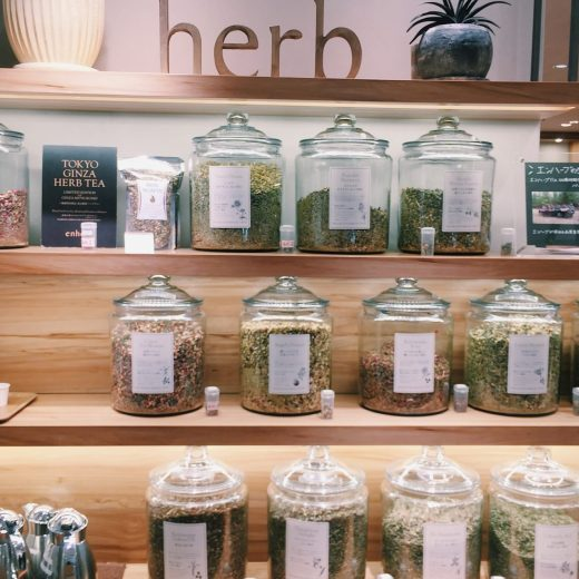 植物療法士のわたしがよく使っている東京のハーブティー専門店