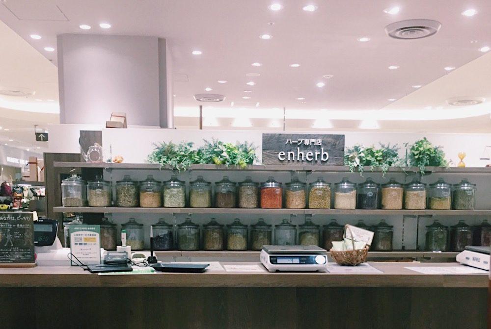 enherb エンハーブ ハーブティー専門店