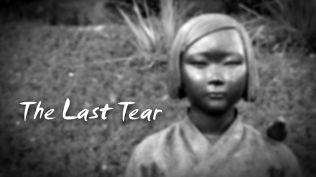 the_last_tear_2