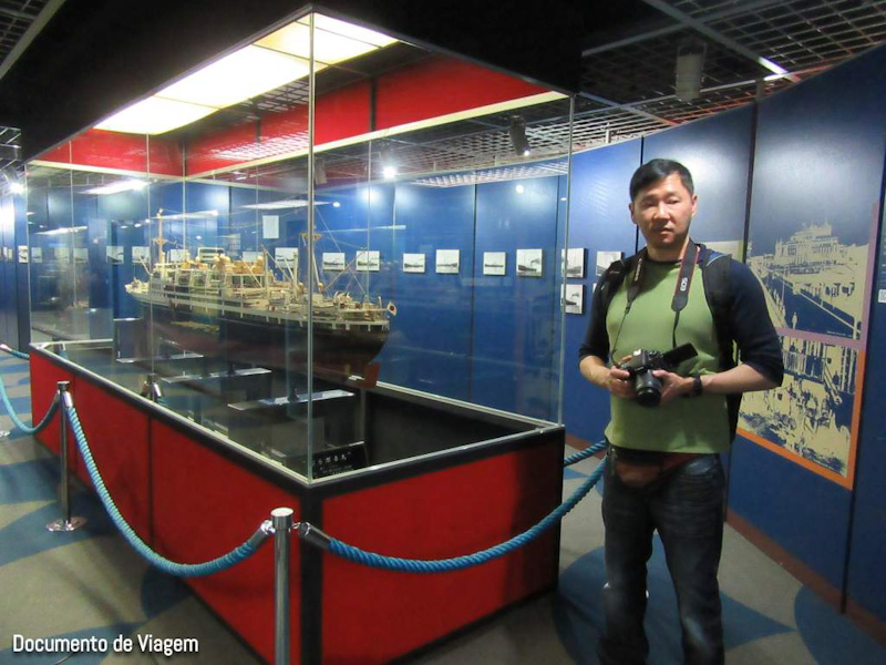 Museu da Imigração Japonesa no Brasil