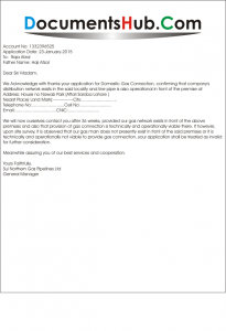 Domestic Gas Connection Acknowledgement Receipt Sample