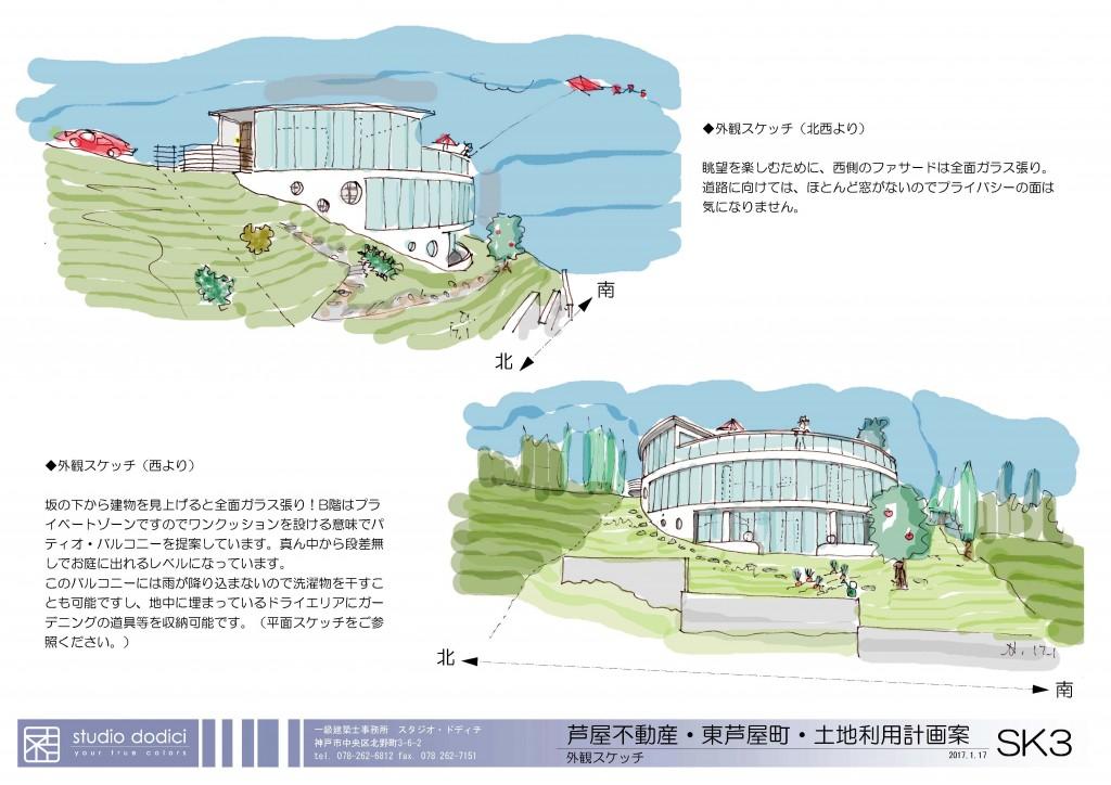 170118-higasiasiya-presentation-3