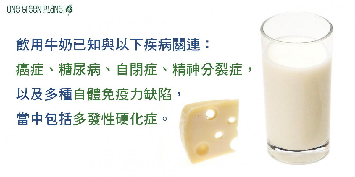 Milk_001