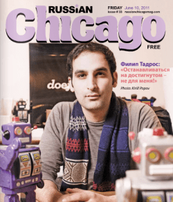 Founder Phil Tadros featured in Russian Chicago for Doejo's Russian influence